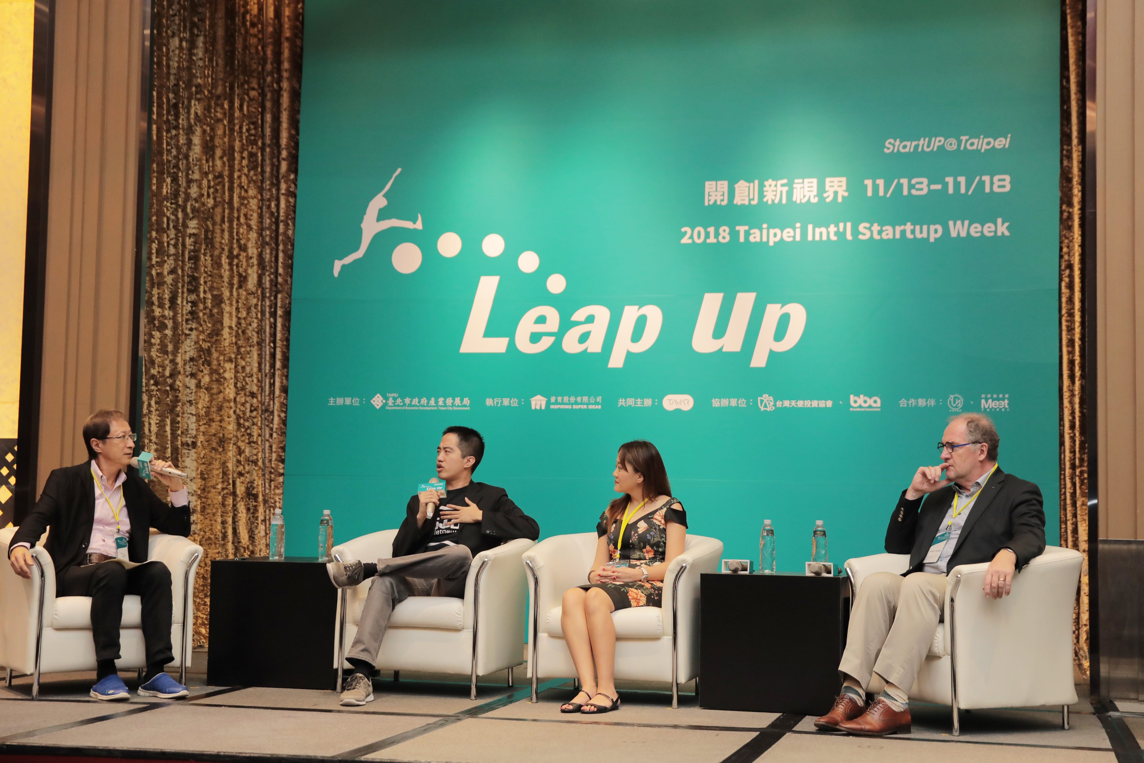 Renowned entrepreneurship facilitators were invited to share the latest entrepreneurship trends at the StartUP@Taipei Global Linkage Forum in a lively discussion. Data source: Department of Economic Development, Taipei City Government