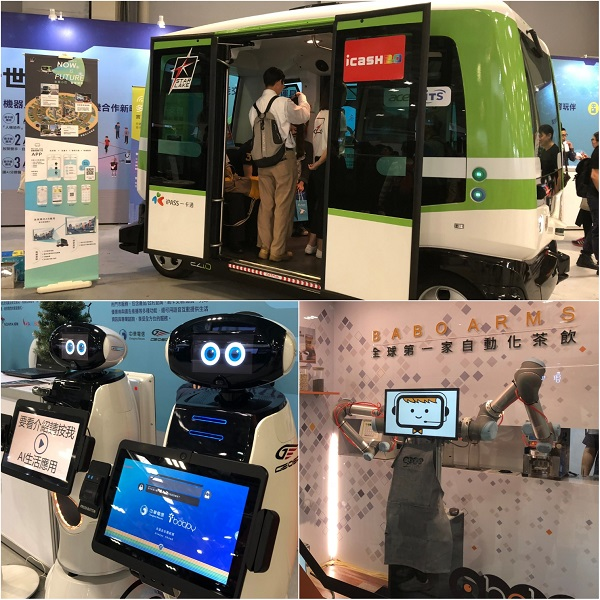 Artificial Intelligence (AI) has become a trend widely spoken of during the 2018 Future Commerce - Self-Driving bus (upper table), AI smart robot (lower left), automatic tea beverage (lower table)