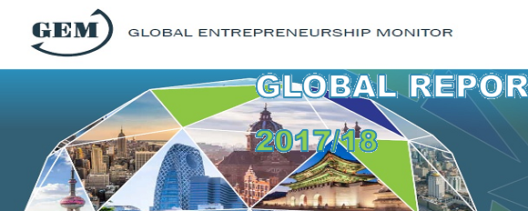 全球創業觀察—2017/18全球創業觀察 (The Global Entrepreneurship Monitor, GEM)