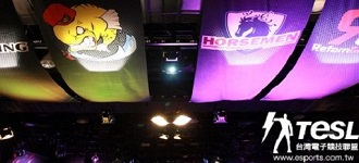 E-Sport Upgraded  Help City Add Value and Transform