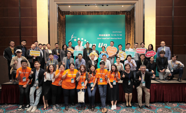 Representatives of domestic and international venture capital, business matching, and accelerator units were invited to participate in the StartUP@Taipei Demo Day. Data source: Department of Economic Development, Taipei City Government
