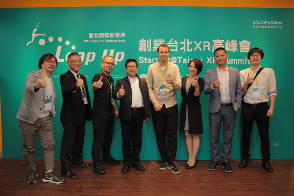 StartUP@Taipei XR Summit – exchanges and interactions between international VIP guests and outlook on future cooperation trends/Data source: Department of Economic Development, Taipei City Government
