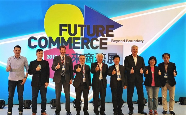 Taipei City Government creates new trends in technology 2018 Future Commerce/  Source: Department of Economic Development, Taipei City Government